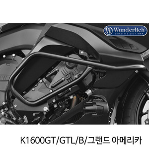 분덜리히 K1600GT/GTL/B/그랜드 아메리카 Engine protection bar set - black