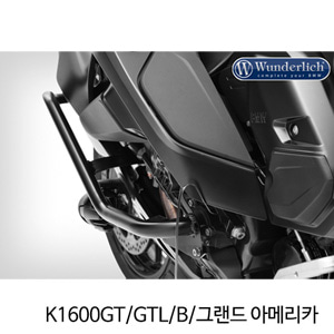 "분덜리히 K1600GT/GTL/B/그랜드 아메리카 engine protection bar ""Bagger Style"" - black"