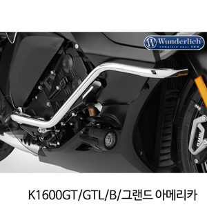 "분덜리히 K1600GT/GTL/B/그랜드 아메리카 engine protection bar ""Bagger Style"" - chromed"