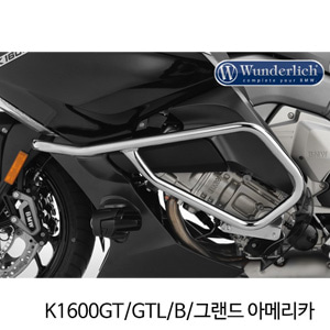 분덜리히 K1600GT/GTL/B/그랜드 아메리카 Engine protection bar set - chromed