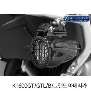 분덜리히 K1600GT/GTL/B/그랜드 아메리카 Auxiliary light protection grill Nano - black