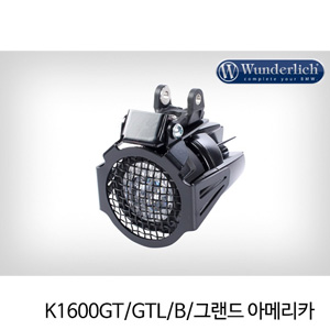 분덜리히 K1600GT/GTL/B/그랜드 아메리카 Auxiliary light protection grill for original BMW - black