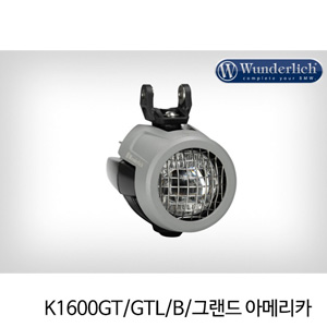 분덜리히 K1600GT/GTL/B/그랜드 아메리카 headlight grill ?SPIDER-PROTECT - Set - Mid Grey