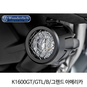분덜리히 K1600GT/GTL/B/그랜드 아메리카 headlight grill ?SPIDER-PROTECT - Set - black