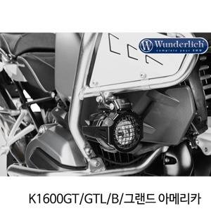 분덜리히 K1600GT/GTL/B/그랜드 아메리카 light protection grille for BMW original additional light - black