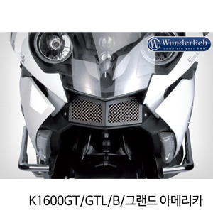 분덜리히 K1600GT/GTL/B/그랜드 아메리카 Oil cooler protection grill - black