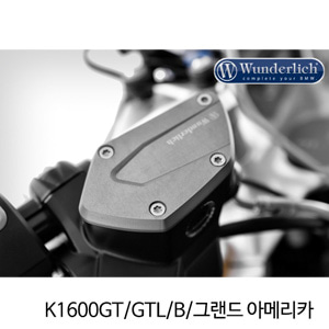 분덜리히 K1600GT/GTL/B/그랜드 아메리카 Clutch and brake reservoir cover set - titanium