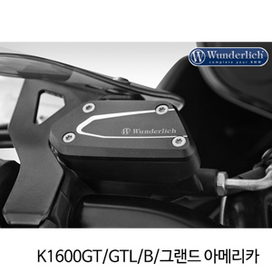 분덜리히 K1600GT/GTL/B/그랜드 아메리카 Clutch and brake reservoir cover set - black
