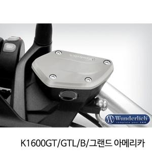 분덜리히 K1600GT/GTL/B/그랜드 아메리카 Clutch and brake reservoir cover set - silver