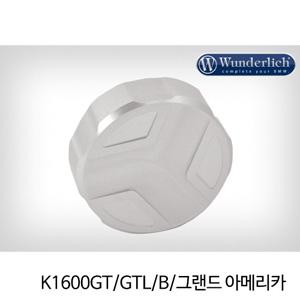 분덜리히 K1600GT/GTL/B/그랜드 아메리카 Footbrake reservoir cap - silver