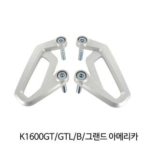 분덜리히 K1600GT/GTL/B/그랜드 아메리카 Brake caliper cover - silver