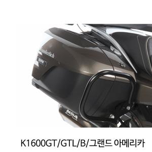 분덜리히 K1600GT/GTL/B/그랜드 아메리카 Pannier protection foil