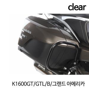 분덜리히 K1600GT/GTL/B/그랜드 아메리카 Pannier protection foil - clear