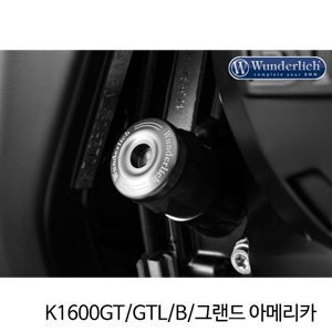 분덜리히 K1600GT/GTL/B/그랜드 아메리카 Oil filler plug with dip stick - titanium