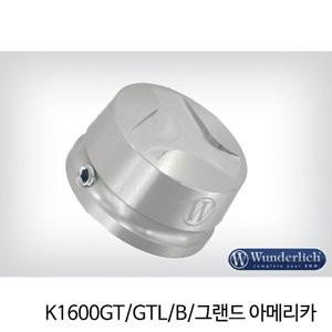 분덜리히 K1600GT/GTL/B/그랜드 아메리카 Aluminium cover for Telelever joint - silver
