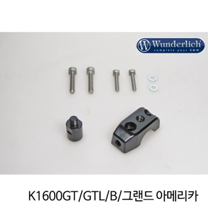 분덜리히 K1600GT/GTL/B/그랜드 아메리카 Mirror clamp for additional mirror (Set) - black