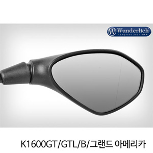 분덜리히 K1600GT/GTL/B/그랜드 아메리카 Mirror glass expansion ?SAFER-VIEW - right - chromed