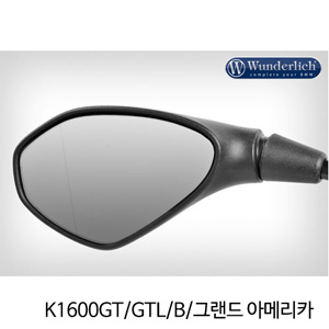 분덜리히 K1600GT/GTL/B/그랜드 아메리카 Mirror glass expansion ?SAFER-VIEW - left - chromed