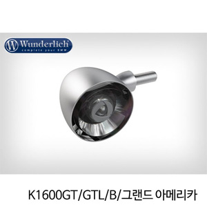 분덜리히 K1600GT/GTL/B/그랜드 아메리카 Kellerman Bullet 1000 (piece) - front - matt chrome