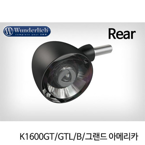 분덜리히 K1600GT/GTL/B/그랜드 아메리카 Kellerman Bullet 1000 (piece) - rear - black