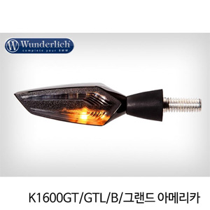 "분덜리히 K1600GT/GTL/B/그랜드 아메리카 Motogadget ""m-Blaze Edge"" indicator - left - black"