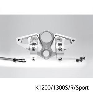 분덜리히 K1200/1300S/R/Sport PowerSportego top yoke