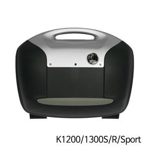분덜리히 K1200/1300S/R/Sport Journey case set for all Hepco & Becker and Krauser carrier - black-silver