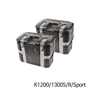 분덜리히 K1200/1300S/R/Sport Hepco & Becker Case Set Black Edition - Black&Silver Edition