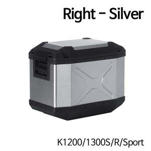분덜리히 K1200/1300S/R/Sport Hepco & Becker Xplorer aluminium case 30 litres - right - silver