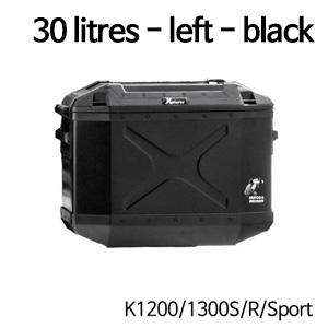 분덜리히 K1200/1300S/R/Sport Hepco & Becker Xplorer case | 30 litres - left - black