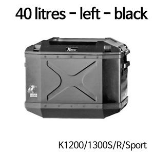 분덜리히 K1200/1300S/R/Sport Hepco & Becker Xplorer case | 40 litres - left - black