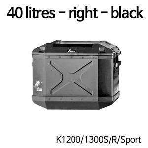 분덜리히 K1200/1300S/R/Sport Hepco & Becker Xplorer case | 40 litres - right - black