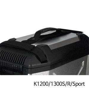 분덜리히 K1200/1300S/R/Sport Hepco & Becker carrying handle for Xplorer case