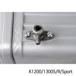 분덜리히 K1200/1300S/R/Sport Hepco & Becker water tap for GOBI panniers