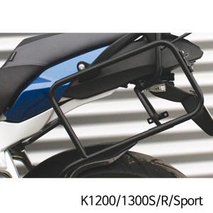 분덜리히 K1200/1300S/R/Sport Hepco & Becker case carrier set - black