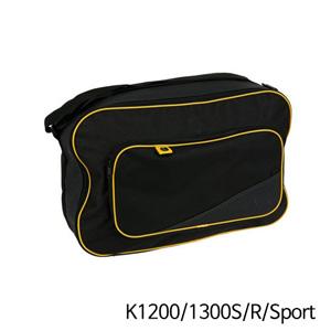 분덜리히 K1200/1300S/R/Sport Hepco & Becker Journey Topcase Bag liner TC 42 / TC 50 / TC 52