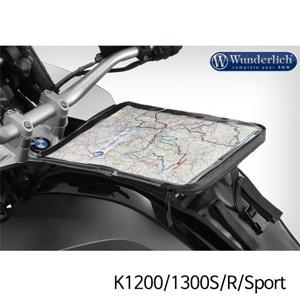 분덜리히 K1200/1300S/R/Sport Replacement map holder for tank bag Elephant