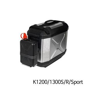 분덜리히 K1200/1300S/R/Sport 2 litre canister incl. support