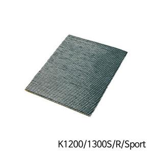 분덜리히 K1200/1300S/R/Sport Heat-resistant mat for case