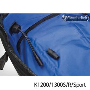 분덜리히 K1200/1300S/R/Sport Optimate tank backpack power supply