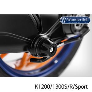 분덜리히 K1200/1300S/R/Sport Paralever crash pad ?DOUBLESHOCK- black