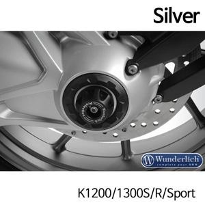 분덜리히 K1200/1300S/R/Sport Crash pad hub cover - silver