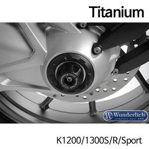 분덜리히 K1200/1300S/R/Sport Crash pad hub cover - titanium