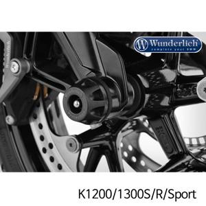 분덜리히 K1200/1300S/R/Sport Crash Protectors DoubleShock ?DOUBLESHOCK- black