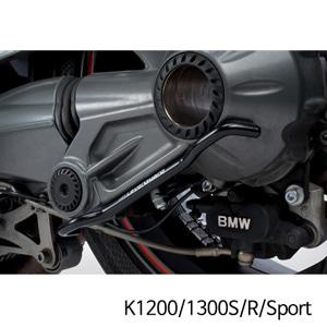 분덜리히 K1200/1300S/R/Sport Lever Guard - black