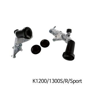 분덜리히 K1200/1300S/R/Sport GP crash protectors - silver