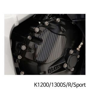 분덜리히 K1200/1300S/R/Sport Clutch cover - carbon