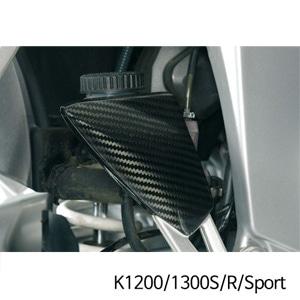 분덜리히 K1200/1300S/R/Sport Heel guard - right - carbon