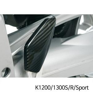 분덜리히 K1200/1300S/R/Sport Heel guard - left - carbon