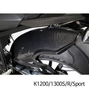 분덜리히 K1200/1300S/R/Sport Hugger 카본
